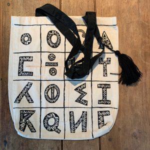 Rchimadesign tas, handgemaakt
